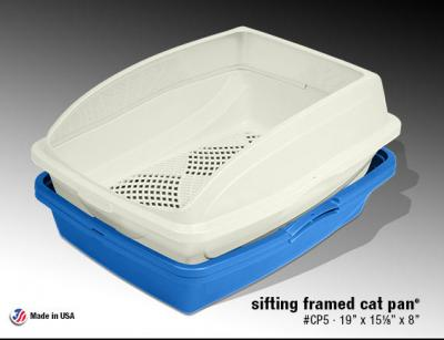 purness-sifting-cat-pan